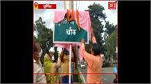 Sushant Singh के नाम पर रखा गया बिहार में इस सड़क और चौक का नाम