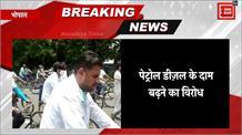 जबलपुर से भोपाल तक साइकिल चलाकर पहुंचे कांग्रेसी, सीएम शिवराज को गिफ्ट करेंगे साइकिल