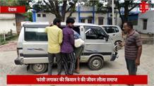 शिव'राज' में भी नहीं बदली किसानों की सूरत, प्याज के उचित दाम न मिलने पर दे दी जान