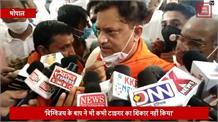 शिवराज के मंत्री के बिगड़े बोल, कहा- दिग्विजय सिंह के बाप ने भी कभी शिकार नहीं किया