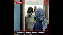 Jamshedpur: हार्डकोर नक्सली माणिक बिरहोर चढ़ा पुलिस के हत्थे
