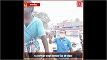 Bihar: बिना मास्क के घूम रहे लोगों के खिलाफ चला अभियान,लगाया गया फाइन
