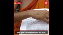 अयोध्या विवाद मामले में आया नया मोड़, बौद्धों ने भी किया राम जन्मभूमि पर अपना दावा