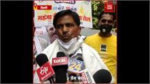 पेट्रोल-डीजल पर Congress का AAP को जवाब, AAP MLA के दफ्तर पर किया प्रदर्शन