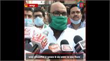 Kanpur: घायल पुलिसकर्मियों से मिलने पहुंचे अजय कुमार, कहा- फेल हो गई है कानून व्यवस्था
