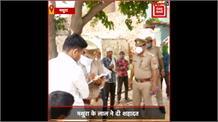 Kanpur Encounter में शहीद हुआ मथुरा का लाल, परिवार का रो-रोकर बुरा हाल