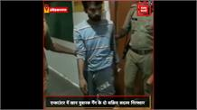 यूपी पुलिस का ऑपरेशन लंगड़ा जारी, माफिया खान मुबारक गैंग के दो बदमाश गोली लगने के बाद हुए गिरफ्तार
