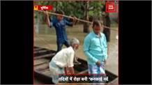युवकों की शादियों में रोड़ा बनी 'कनकाई नदी', पुल नहीं होने के कारण उठानी पड़ती है परेशानी