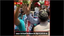 NSUI ने की दिल्ली विश्वविद्यालय की परीक्षा रद्द करने की मांग, MHRD के सामने प्रदर्शन