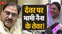 शराब घोटालाः Dushyant अपनी जगह सही और CM व Vij अपनी जगहः Naina Chautala -------