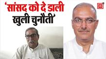 किसान नेता की BJP सांसद को खुली चुनौती, कहा- अध्यादेश पर सामने आकर करें बहस, नहीं तो..
