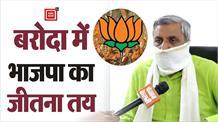 Haryana के कृषि मंत्री एवं Baroda ByPoll के प्रभारी JP Dalalसे खास बातचीत