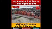 Mirzapur: विश्व प्रसिद्ध विंध्यवासिनी शक्तिपीठ, यहां भगवान राम ने भी किया था अपने पितृदेवों का तर्पण