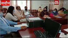 नादौन पंचायत समिति की बैठक,विभिन्न विकास कार्यों के 4 करोड़ के शैल्फ हुए पास