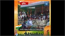 पूर्णिया: इंदिरा गांधी स्टेडियम में फहराया गया झंडा