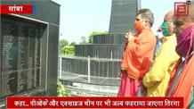जम्मू कश्मीर बीजेपी अध्यक्ष रविंदर रैना का बड़ा बयान...