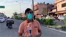 जानिए ऊना में कहाँ लगा कर्फ़्यू और कहाँ-कहाँ बढ़ा ख़तरा ..बॉर्डर मैहतपुर से live