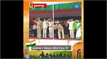 मुजफ्फरपुर: प्रमंडल आयुक्त पंकज कुमार ने सिकंदरपुर स्टेडियम में फहराया गया तिरंगा