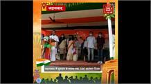 जहानाबाद में धूमधाम से मनाया गया 74वां स्वतंत्रता दिवस, डीएम ने फहराया तिरंगा