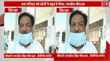 रणजीत चौटाला का कांग्रेस पर तंज, कहा- केवलराहुल गांधी की चापलूसी करने वाले नेताओं की फौज है कांग्रेस