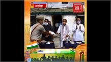 Almora में हर्षोल्लास से मनाया आजादी का जश्न, सांसद Ajay Tamta ने किया झंडारोहण