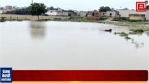 बरसाती पानी ने ले ली 10 वर्षीय की जान ! परिजनों का रो-रोकर बुराहाल
