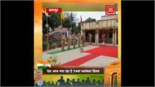 देश आज मना रहा है 74वां स्वतंत्रता दिवस, कानपुर में एसपी ने पुलिस लाइन में फहराया तिरंगा