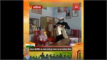 अयोध्या में स्वतंत्रता दिवस की धूम, शहर से लेकर ग्रामीण अंचल तक शान से लहराया तिरंगा