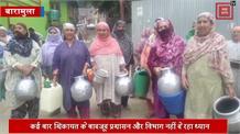 पानी की बूंद-बूंद को तरस रहे शीराबाद के लोग... विभाग नहीं दे रहा ध्यान