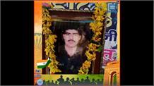 शहीद के परिवार से किए वादों को भूली योगी सरकार, दो साल बाद भी नहीं लगी शहीद की प्रतिमा