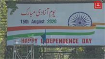 देखिए... प्रदेश भर में कैसे मनाया गया 74वां स्वतंत्रता दिवस