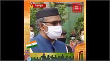 Independence Day: CM त्रिवेंद्र सिंह रावत ने फहराया तिरंगा, शहीदों को किया नमन