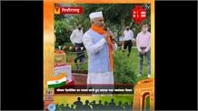 Pithoragarh में मनाया गया 74वां स्वतंत्रता दिवस, प्रभारी मंत्री अरविंद पांडे ने फहराया राष्ट्रीय ध्वज