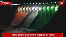 रियासी के सलाल पावर स्टेशन की जलधारा पर भी चढ़ा आजादी का रंग
