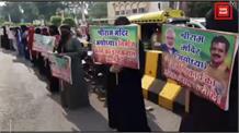राम मंदिर निर्माण के समर्थन में मुस्लिम महिलाएं, पीएम मोदी को पत्र लिखकर किया धन्यवाद