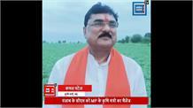 पीएम और सोनिया गांधी तक पहुंचा एमपी का बासमती विवाद, पंजाब के सीएम को MP के कृषि मंत्री का चैलेंज