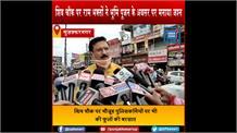 राम मंदिर भूमि पूजन के अवसर पर जश्न मनाने पहुंचे हिंदूवादी नेता, पुलिस ने किया आतिशवाजी करने से मना