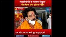 राम मंदिर पर बात करते हुए भावुक हुए रवि किश, कहा- कारसेवकों के कारण हिंदुत्व को मिला एक उचित स्थान