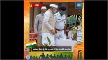 झारखंड के नए विधानसभा में स्वतंत्रता दिवस पर स्पीकर रविंद्रनाथ महतो ने पहली बार लहराया तिरंगा