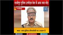 नूरपुर कांड: पुलिस ने जारी किया पहला बयान, पूर्व फौजी को बताया ट्रेन फूंकने का पुराना आरोपी