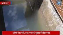 बांदीपोरा के इस इलाके में फैली रहस्यमयी बीमारी... सैकड़ों लोग अस्पताल में भर्ती