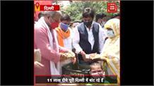 'राम जन्मभूमि पूजन' मौके पर Delhi को 11 लाख दीयों से जगमग करेगी दिल्ली BJP