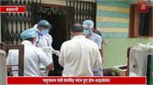 सीएम शिवराज से संपर्क में आए मंत्री प्रेम सिंह भी हुए क्वारंटाइन, कई नेताओं में हड़कंप