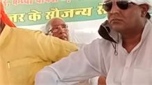 मंच पर बोल रहे थे, बीजेपी प्रदेश अध्यक्ष OP Dhankhad तभी विरोध करने पहुंच गए PTI टीचर