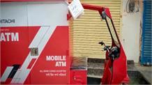 शहर में चलती-फिरती ATM मशीन का शुभारंभ, निजी कंपनी द्वारा दी गई सुविधा