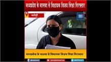 विधायक विजय मिश्रा की गिरफ्तारी के बाद बेटी को एनकाउंटर का डर, कहा- विकास दुबे जैसा ना हो एनकाउंटर