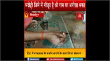 एक राम भक्त ऐसा भी जिसने दो सालों से नही पहनी चप्पल, टेंट में रामलला के दर्शन करने के बाद लिया संकल्प