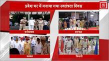 प्रदेश के जिलों में आयोजित किए गए ध्वजारोहण कार्यक्रम, मंत्रियों और अधिकारियों ने परेड की सलामी ली