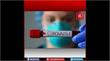 Barabanki: निजी नर्सिंग होम की बड़ी लापरवाही, Corona Positive गर्भवती महिला को थमा दी Negative Report