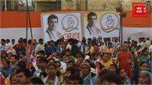 Bihar Election 2020: एक नजर नरकटियागंज विधानसभा सीट पर ।। Narkatiaganj Assembly Seat